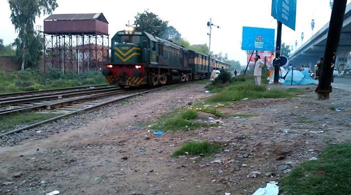 Lahore-Wazirabad train service suspended indefinitely