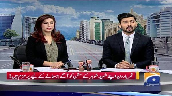 Geo Pakistan 17-October-2018