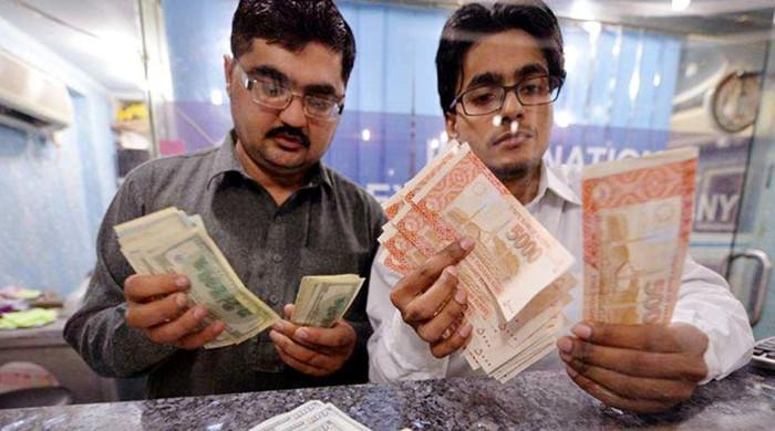 Rupee makes slight recovery in interbank market