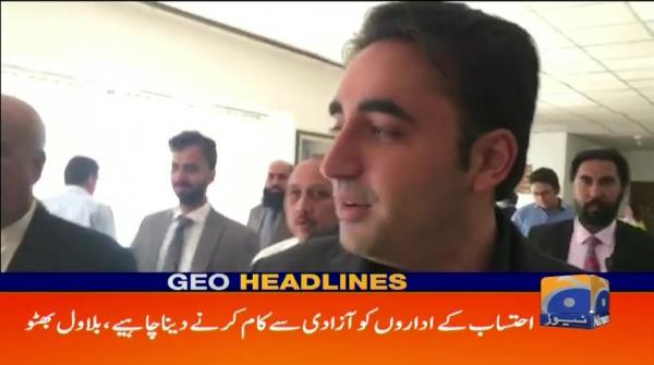 Geo Headlines - 04 PM - 17 October 2018