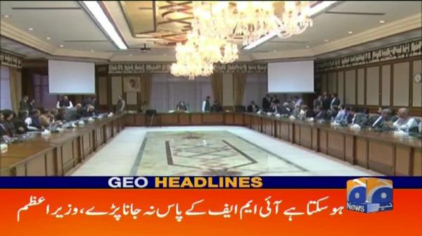 Geo Headlines - 08 PM - 17 October 2018