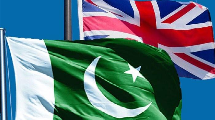 FBR, UK revenue agency sign MoU to strengthen Pakistan's tax collection system