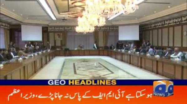 Geo Headlines - 11 PM - 17 October 2018