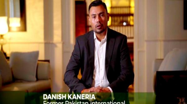 Danish Kaneria admits fixing guilt at last