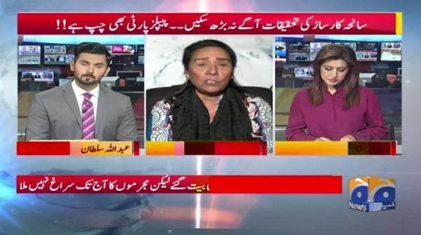 Geo Pakistan 18-October-2018