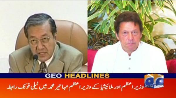 Geo Headlines - 01 PM - 18 October 2018