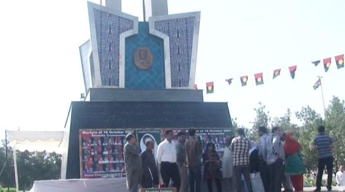 Bilawal reaches Karsaz attack memorial in Karachi