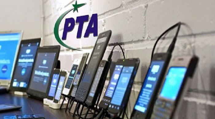 PTA extends deadline to register mobile phones