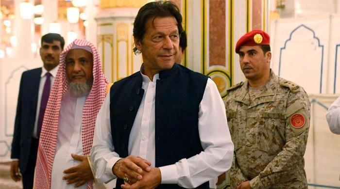 PM to tour Saudi Arabia for second time on Oct 23: sources