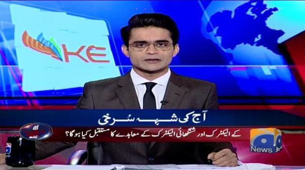 Aaj Shahzeb Khanzada Kay Sath - 18 October 2018