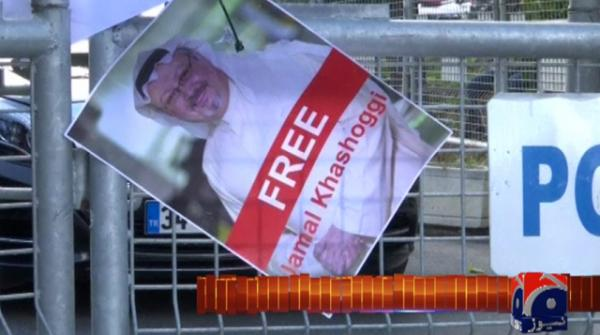 Turkey yet to share Khashoggi audio, video evidence with US: sources