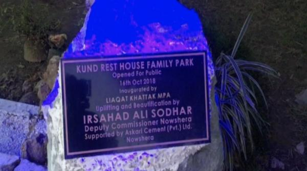 Govt rest house in Nowshera opened for public as family park