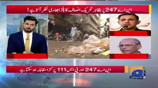 Geo Pakistan - 19 October 2018