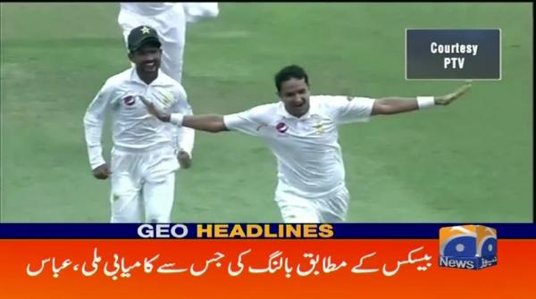 Geo Headlines - 06 PM - 19 October 2018