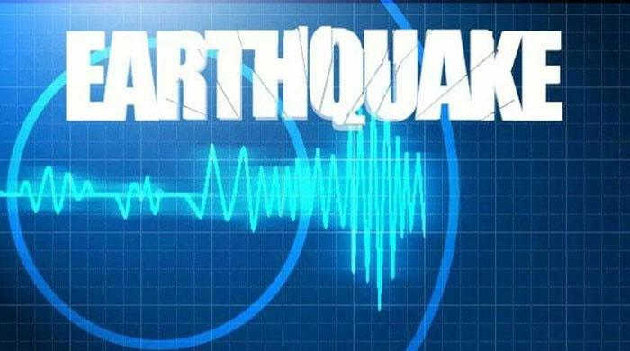 Mild quake jolts upper parts of country