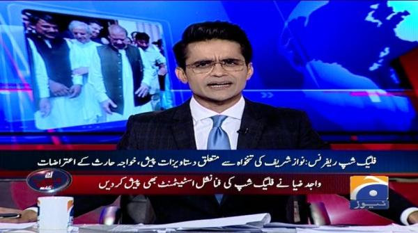 Aaj Shahzeb Khanzada Kay Sath - 20 October 2018