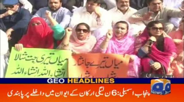 Geo Headlines - 12 PM - 19 October 2018