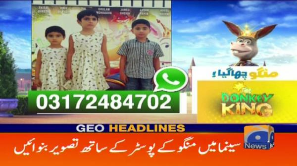 Geo Headlines - 02 PM - 19 October 2018