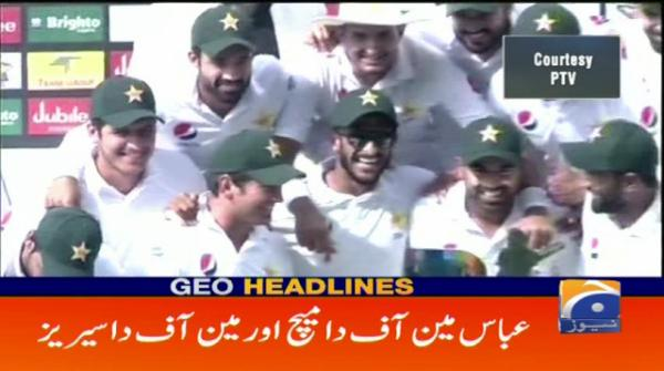 Geo Headlines - 08 PM - 19 October 2018