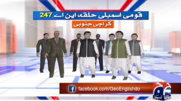 Who will win from NA-247 Karachi by-polls?