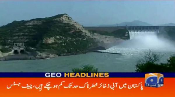Geo Headlines - 11 PM - 19 October 2018