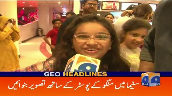 Geo Headlines - 11 AM - 20 October 2018