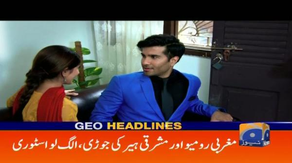 Geo Headlines - 03 PM - 20 October 2018