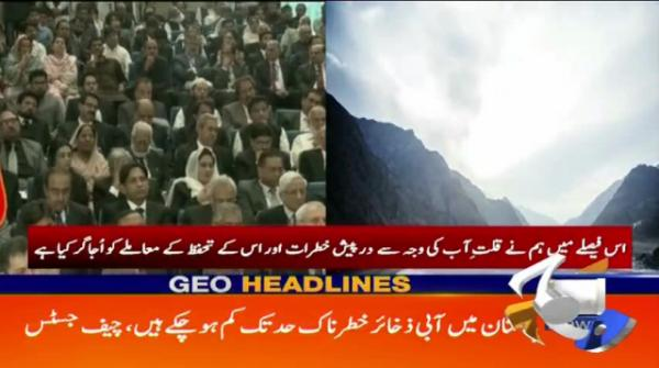 Geo Headlines - 12 AM - 20 October 2018