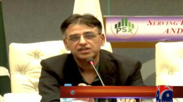 This will be the last time Pakistan approaches IMF: Asad Umar