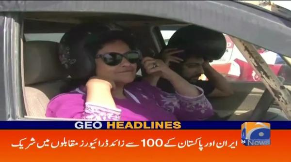 Geo Headlines - 11 AM - 21 October 2018