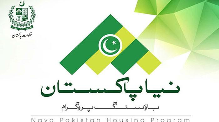 DG Khan, Muzaffargarh added to Naya Pakistan Housing Programme