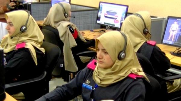Swat Police Training Centre gets e-Learning curriculum