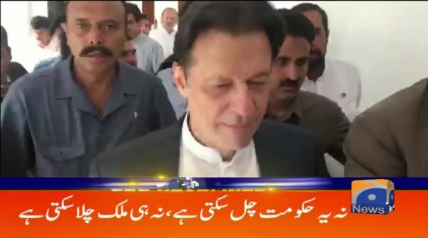 Geo Headlines - 07 PM - 21 October 2018