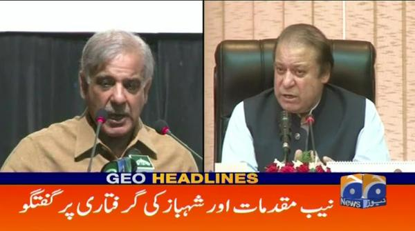 Geo Headlines - 09 PM - 21 October 2018