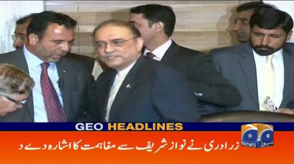 Geo Headlines - 10 PM - 21 October 2018