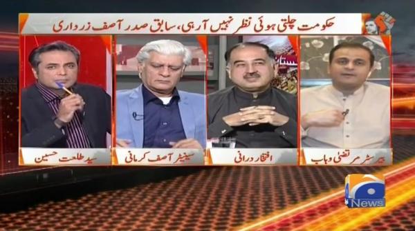 Naya Pakistan - 21 October 2018
