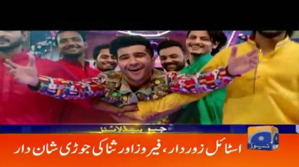 Geo Headlines - 12 AM - 21 October 2018