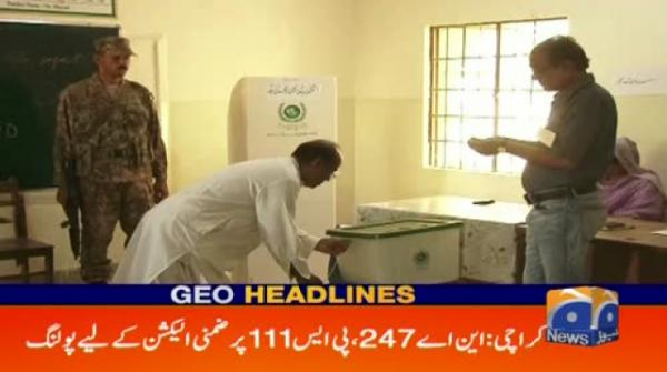 Geo Headlines - 09 AM - 21 October 2018