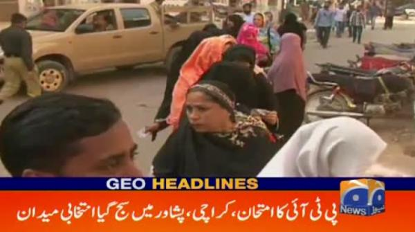 Geo Headlines - 12 PM - 21 October 2018