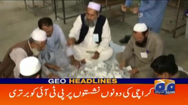 Geo Headlines - 08 PM - 21 October 2018