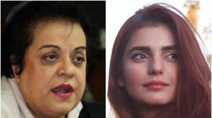 'Ko Ko Korina' cover sparks Twitter battle between Momina, Shireen Mazari