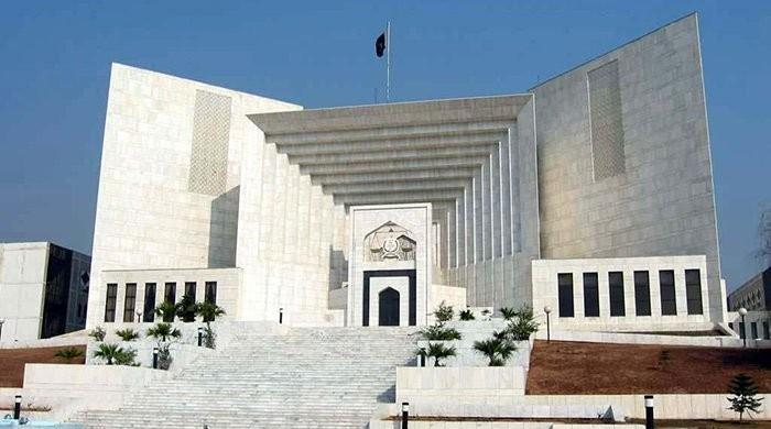 Fake accounts scam involved over Rs 100 billion, JIT informs SC
