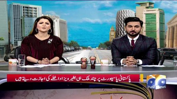 Geo Pakistan 22-October-2018