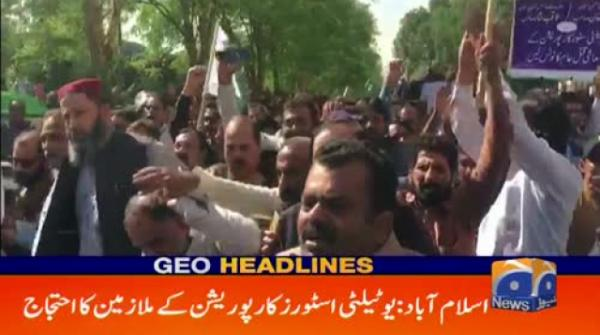 Geo Headlines - 01 PM - 22 October 2018