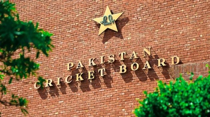 PCB advertises new position of managing director