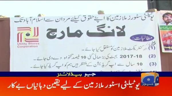 Geo Headlines - 02 PM - 23 October 2018