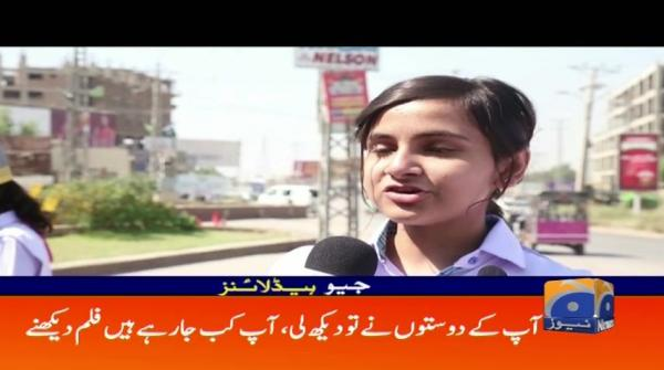 Geo Headlines - 04 PM - 23 October 2018