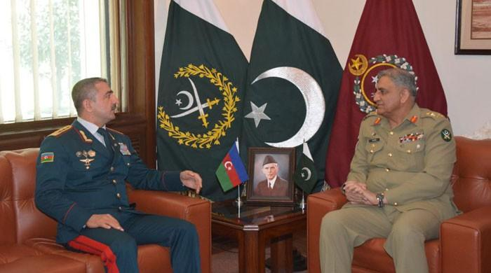 Azerbaijan's Chief of State Border service calls on COAS