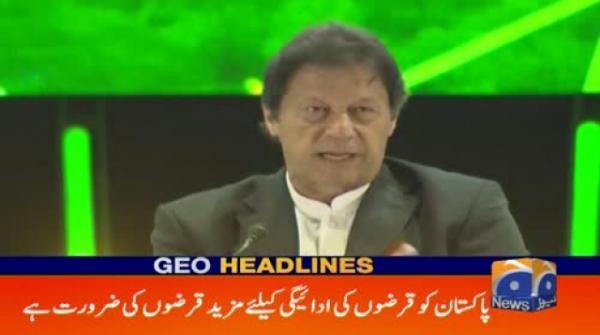 Geo Headlines - 01 PM - 23 October 2018