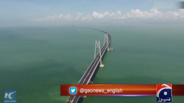 China launches Hong Kong-mainland mega bridge